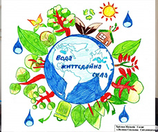 The World Day of Water is celebrating in Ukraine